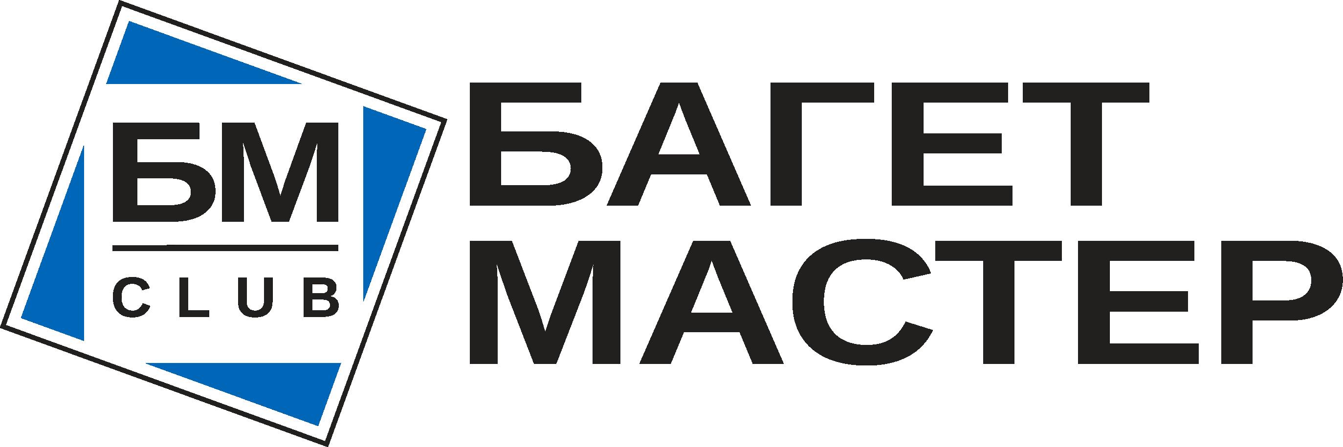 Baget Master